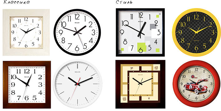 Часов с логотипом стоимость норма спб стоимость часа в